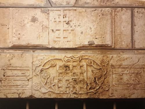 Image 6: Cross, Zouq Doumit, (1728)