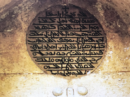 Image 4: Circle Glilo Tamish 1670