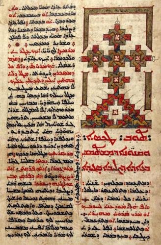 Image 7: Cross, Estranguélo, Madenhoyo