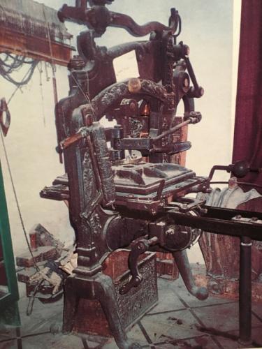 Image 1: Printing press of Qozhaya (1610)