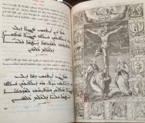 Image 5: Manuscript of Latin art from the 18th century