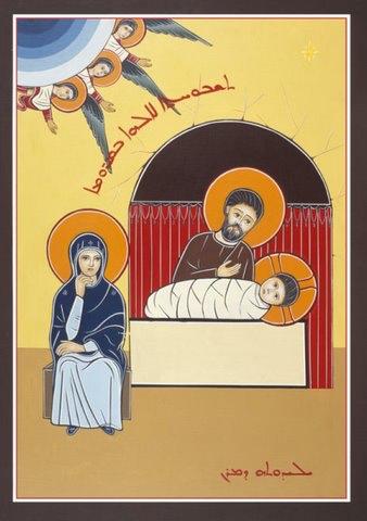 Image 7: School of Kaslik. Yilidoutéh d Moran / The Birth of our Lord